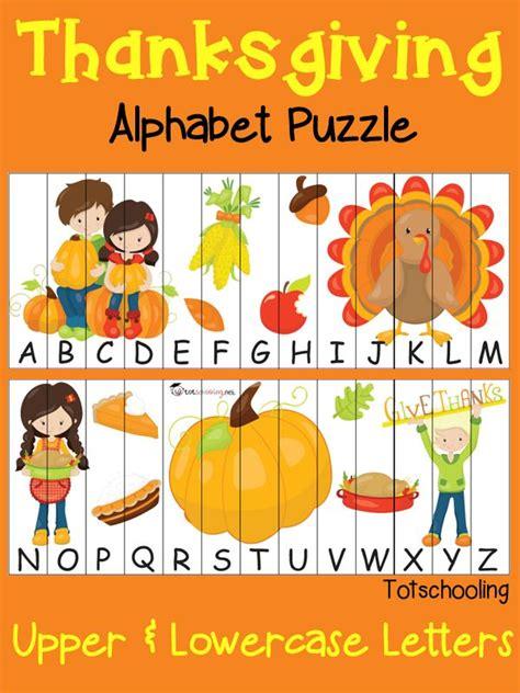 free thanksgiving alphabet puzzle christmas trees