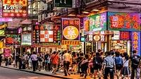 霓虹燈照亮香港數十載 如今成夕陽產業│TVBS新聞網