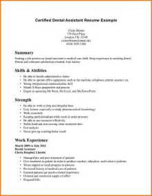 resume builder dental assistant 5 experienced dental hygienist resume financial statement form