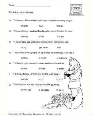 whats  good verb vi worksheet  grade  jumpstart
