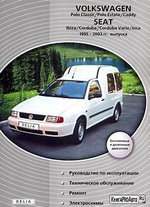 Search Results Vw Caddy Service Manual 1995 2003 Html