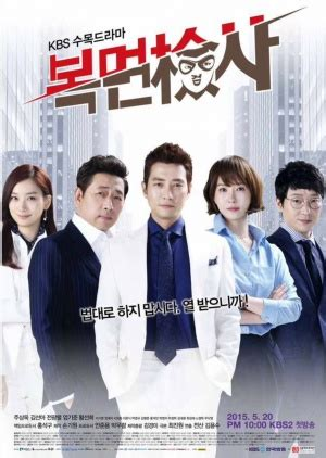drama fans org index korean drama masked prosecutor korean drama episodes english sub online