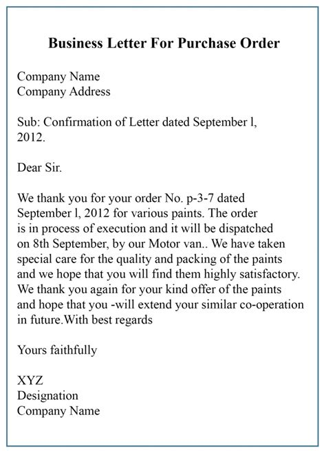 business letter  order template sample