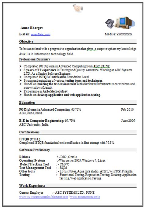 Istqb Certification In Resume by 10000 Cv And Resume Sles With Free Computer Engineering Resume Format