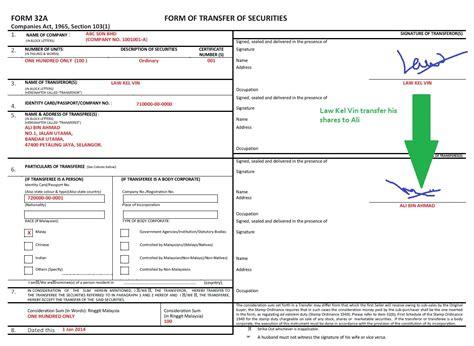 form  share transfer form company registration