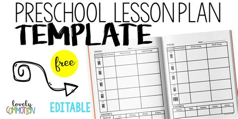 easy and free preschool lesson plan template lovely 226 | preschool lesson plan templates