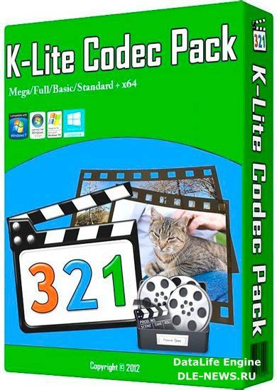 It is easy to use, but also very flexible with we have made a page where you download extra media foundation codecs for windows 10 for use with apps like movies&tv player and photo viewer. K-Lite Codec Pack 9.95 (Full) Free Download - Download Free Games | PC Games | Full Version