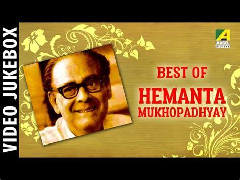 Best Of Hemanta Mukhopadhyay I
