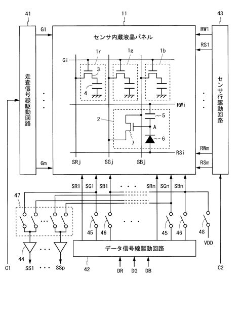 patent wo2009081810a1 display device optical