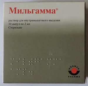 Таблетки от остеохондроза мильгамма цена