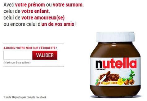 personnalisation pot de nutella etiquette nutella pr 233 nom gratuite 224 personnaliser et 224 imprimer