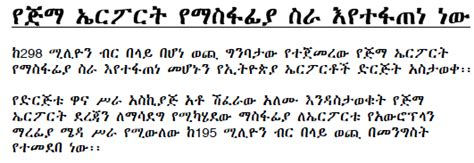 Voa News Programs by Voa Horn Of Africa Amharic Program Software Free