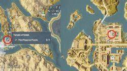 AC Origins Sobek's Rage Papyrus Puzzle Solution Guide