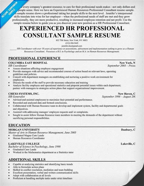resume format for experienced hr profesionals experienced hr professional consultant resume sle
