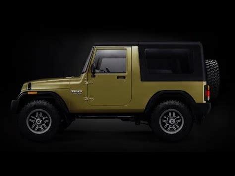 mahindra jeep thar 2017 2017 mahindra thar first look video youtube