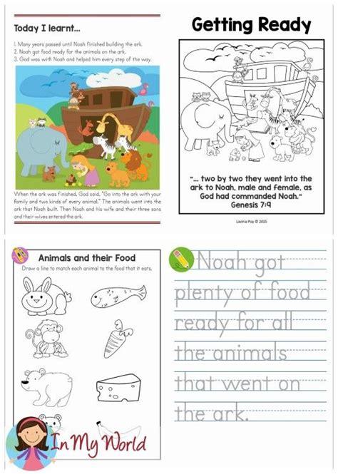 best 25 free sunday school lessons ideas on 715   256f6b83e984fa910844d695e73cbb48 free sunday school lessons preschool bible