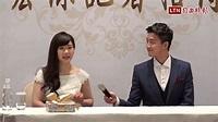LIVE - 江宏傑、福原愛婚訊記者會 - YouTube