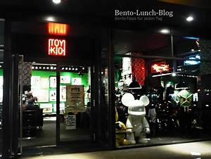 Bento Box Düsseldorf : bento lunch blog toykio caf urban toys street art japan popart in d sseldorf ~ Watch28wear.com Haus und Dekorationen