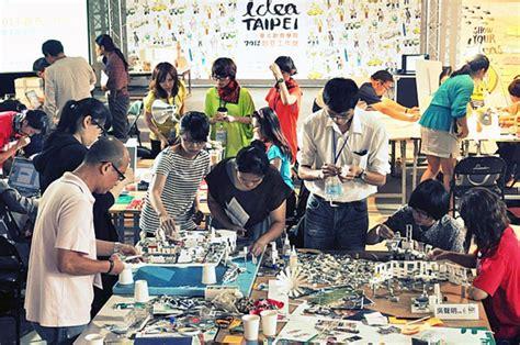 Designer Wall Lamp by World Design Capital 2016 Taipei 2016 Wdc Taipei Timeline