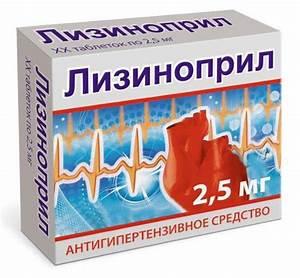 Какие лекарства от повышенного давления при одной почке