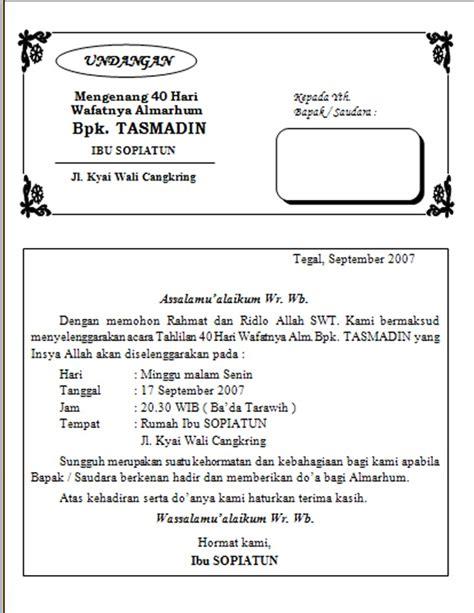 gambar desain grafis undangan tahlil  folio dibagi