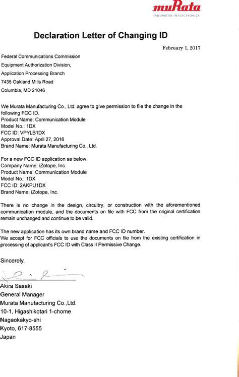 dx communication module cover letter cover letter