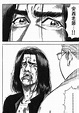 井上雄彥終於要出新作了,從《灌籃高手》我回憶起了這些! (9P+影) | 圖集 | 動網 DONGTW