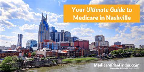 Medicare supplement insurance (medigap) plans offer special coverage for some health care costs that are not covered by original medicare (parts a and b). Nashville Medicare - Ultimate Guide | MedicarePlanFinder