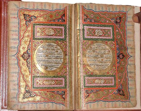 super islamic themes beautiful quran