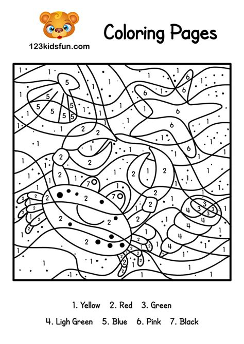 color  number summer coloring pages  kids printable