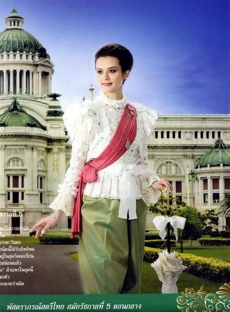 thai dress  king rama  thai wedding dress pinterest