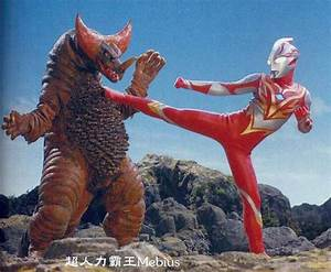 The Rise of Ultraman: Original Universe 1966 – 2006 ...