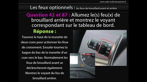 Verification Interieur Et Exterieur Permis by Les V 233 Rifications Int 233 Rieures Du Permis De Conduire