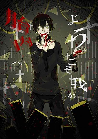 Konoha Dark Project Kagerou Science Outer Anime