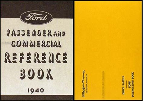 ford car  pickup truck owners manual  envelope