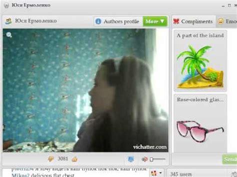 vichatercom bed breaks youtube