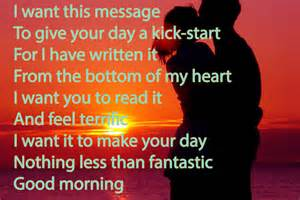Good Morning Text Quotes for Her