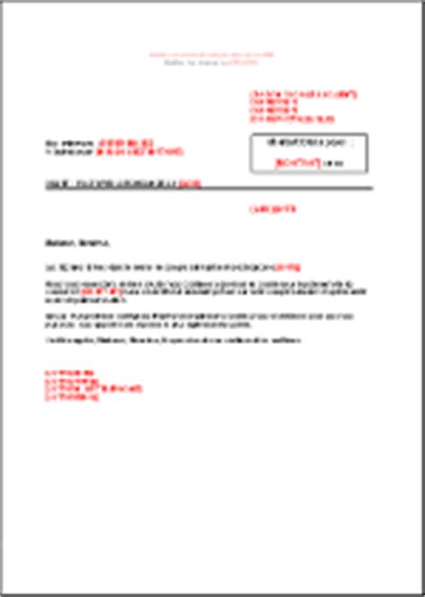 collection letter prior due date fr
