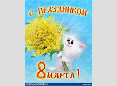 8 März Was zum Frauentag in Russland geschenkt wird