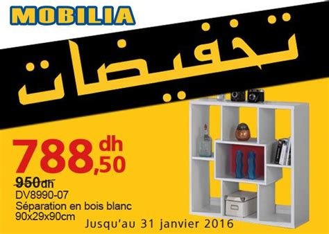catalogue maroc bureau mobilia tanger