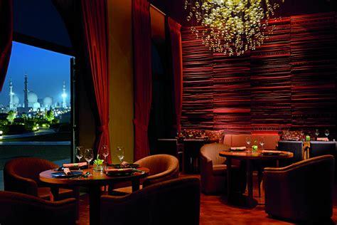 Fine Dining Restaurants Abu Dhabi  The Ritzcarlton Abu