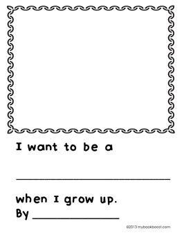 when i grow up by my book boost teachers pay teachers 922 | original 949491 3