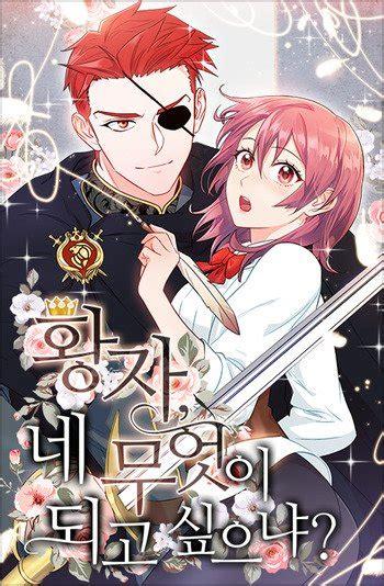 prince manga anime planet