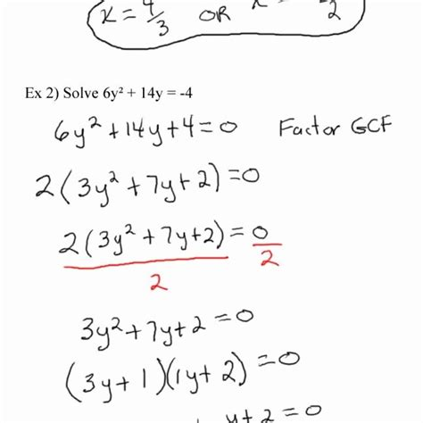 polynomial equations worksheets