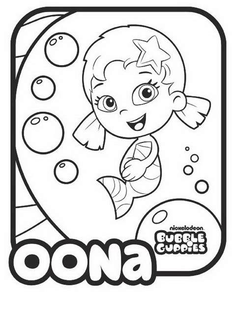 Free Bubble Gum Machine Coloring Page, Download Free Clip Art, Free Clip Art on Clipart Library