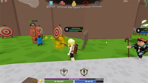 wizard simulator  working codes fan site