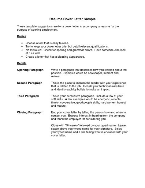 Resume Cover by Exle Of Cover Letter For Resume Template