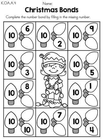 kindergarten math worksheets common