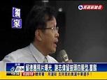 「留德」青山在 謝志偉開講談二次駐德-民視新聞 - YouTube