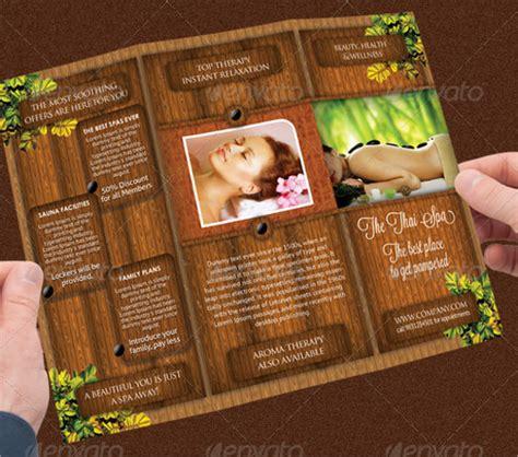 spa brochures sample templates